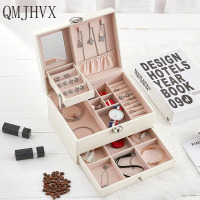 QMJHVX Automatic Leather Jewelry Box Three layer Storage Box For Women Earring Ring Cosmetic Organizer Casket For Decorations