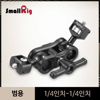 SmallRig Quick Release Articulating Magic Arm with Double Ballheads Extension Arm + 1/4 Screws For DSLR Cage Monitors 2070