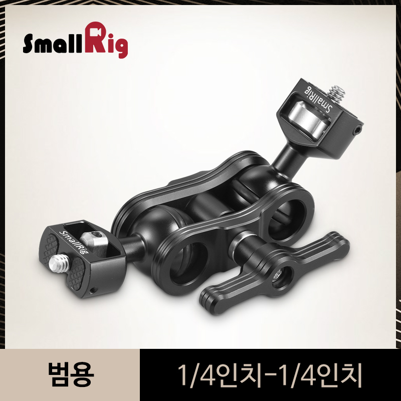 SmallRig Quick Release Articulating Magic Arm with Double Ballheads Extension Arm + 1/4 Screws For DSLR Cage Monitors - 2070SmallRig Quick Release Articulating Magic Arm with Double Ballheads Extension Arm + 1/4 Screws For DSLR Cage Monitors - 2070
