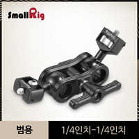SmallRig Quick Release Articulating Magic Arm with Double Ballheads Extension Arm + 1/4