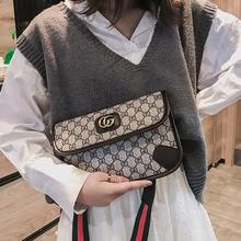 Luxury Handbags Famous Brand Women Bag Designer Single Shoul