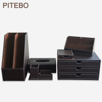 PITEBO Brown 6 PCS/set leather office desk stationery accessories organizer pen holder note case mouse mat roll tissue box