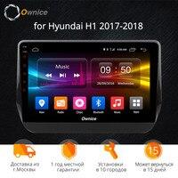 Ownice K1 K2 K3 9 Android 9,0 автомобильный мультимидийный навигатор навигации DVD Радио для hyundai grand starex H1 2017 2018 головное устройство проигрывателя