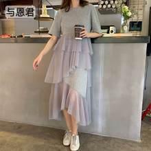 Новое модное платье с короткими рукавами и сеткой