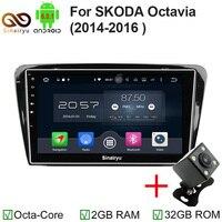 2 GB RAM Núcleo octa Android 6.0 Navegação Do Carro DVD GPS Player multimídia de Som Do Carro para Skoda Octavia 2014 2015 Rádio unidade central