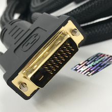 Dual Link 24+1 DVI to DVI Cable Gold Plated Male-Male Cable Compatible DVI 24+5 Support 3D With Two Ferrite Cores 3Meter 1Pcs