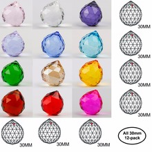12pc Crystal Dream Catcher Colorful Ball Prism Chandelier Hanging Pendant Light Ball Home Decoration