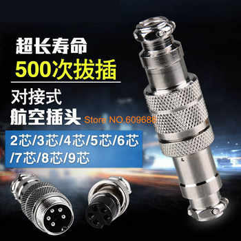 GX16-7/8/9 male and female pin Aviation plug,circular connector Socket Plug,GX16 Diameter 16mm,7/8/9 pins - Category 🛒 All Category
