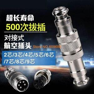 Image 1 - GX16 7/8/9 mannelijke en vrouwelijke pin Aviation stekker, ronde connector Socket Plug, GX16 Diameter 16mm, 7/8/9 pins