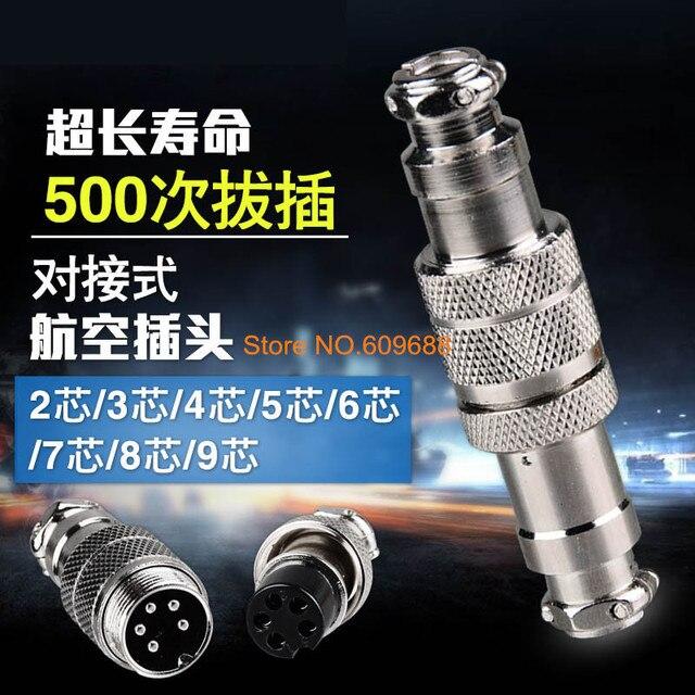 GX16 7/8/9 maschi e pin femmina spina Aviation, connettore circolare della Spina Dello Zoccolo, GX16 Diametro 16mm, 7/8/9 pins