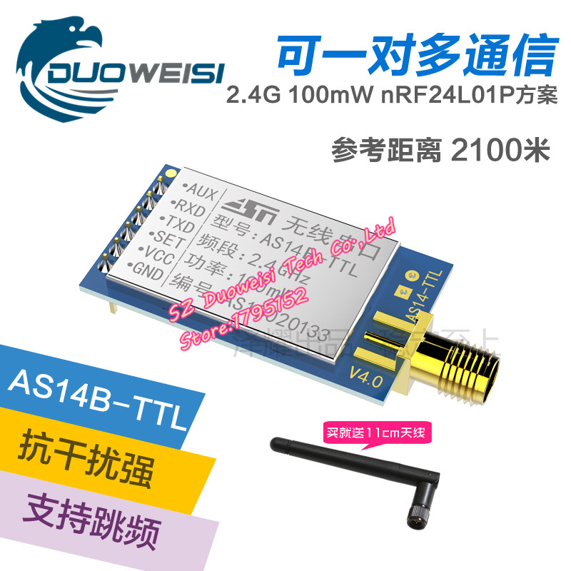 2.4G industrial wireless serial port automatic frequency hopping long distance data transmission transparent module with shieldi 1pcs 3km 433mhz sx1278 lora long distance wireless data transmission module