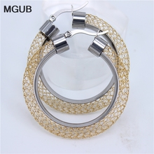 MGUB 3color  Gold color Women Gift Sale Fashion Jewelry Stainless Steel Mesh Wives Round Fancy Hoop Earrings LH48