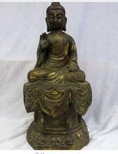 Copper Brass CHINESE crafts decor ation Asian   13″ China old bronze gild carved buddhism sit Sakyamuni Buddha sculpture statue