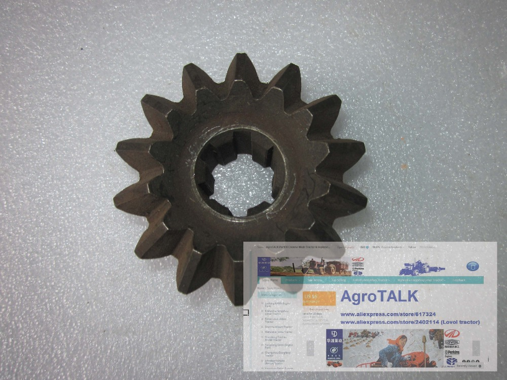 Taishan tractor parts,  TAISHAN TS254 304, Primary driven gear front side drive, part number: 304.31.105 used tractor parts