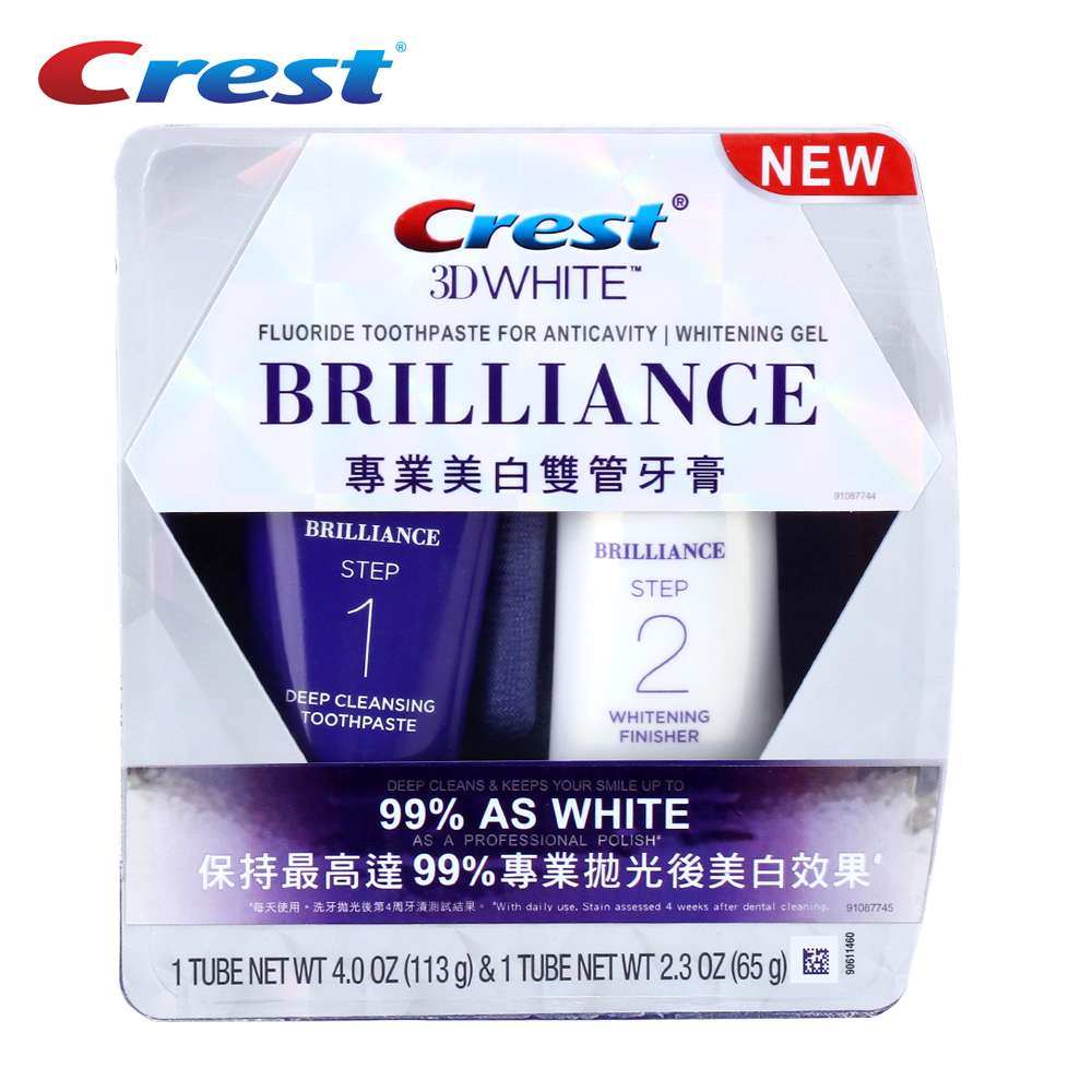 Crest 3D White Brilliance Toothpaste Teeth Whitening Gel Anticavity Tooth Paste Remove Decay Gum Care Toothpaste 113g+65g crest brilliance white toothpastes tooth paste oral hygiene teeth whitening gum care dissolving polishing complex 2 pcs pack