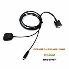 Бесплатная доставка, 4800 скорость передачи Промышленные DB9 RS232 протокол, PS2 5 В питания RS-232 GNSS GPS глонасс Модуль приемника NMEA0183