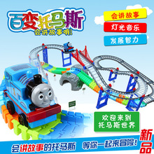 Thomas And Friends Electric Roller Coaster Train With Rainway font b Toy b font Kids Birthday