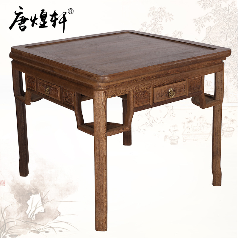 Tang Huangxuan Chicken Wings Wood Table Chinese Mahjong Table Antique Tea Table Multifunction Chess Table