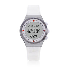 AL Harameen Muslim Qibla Watch with Fajr Time and Azan Pray Alarm for All Russian France Netherland Waterproof