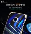 10 Unids/lote Caso de BASEUS Original Para Samsung S7 Borde, de BASEUS Serie Glitter PC Transparente Del Caso Para Samsung Galaxy S7 borde
