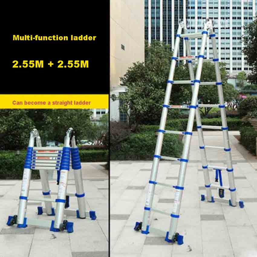 JJS511 High-quality Thick Aluminum Alloy Multi-function Ladder Engineering Ladder Portable Household Folding Ladder(2.55M+2.55M)