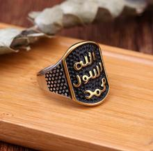 Middle East Arabic Printed Muslim Islamic God Allah Charm Quran Arab Ring Stainless Steel Women Men Religious Jewelry Ramadan Gi