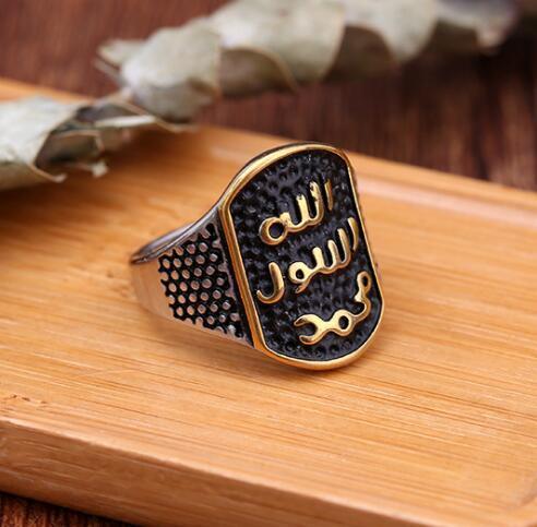 Middle East Arabic Printed Muslim Islamic God Allah Charm Quran Arab Ring Stainless Steel Women Men Religious Jewelry Ramadan Gi