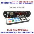 Беспроводная Связь Bluetooth 12 В 5 В Micro USB MIC 3.5 ММ AUX FLAC MP3 WMA Декодер Доска Аудио Модуль USB TF Радио автомобиль