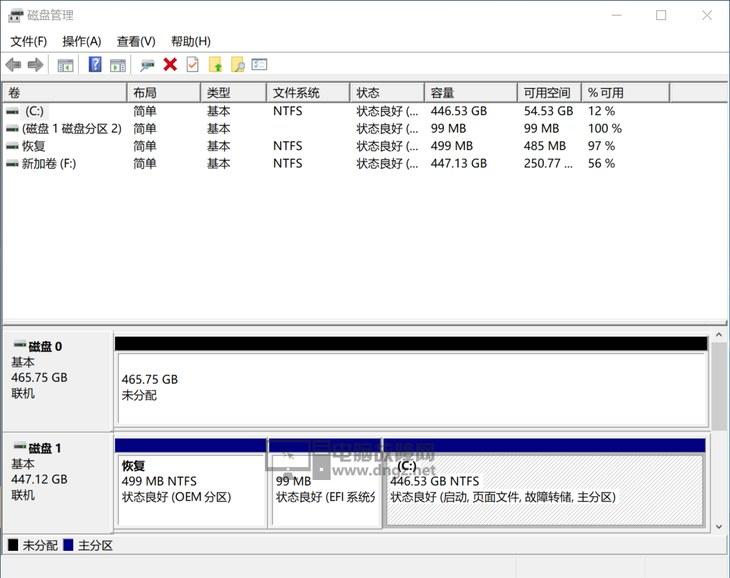 西数NVMe固态硬盘 蓝盘SN500测评7