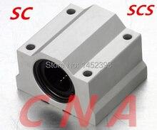 Sc12uu scs12uuリニアモーションボールベアリングスライドブロックブッシュ用12ミリメートルリニアシャフトガイドレールcncパーツ8ピース/ロット
