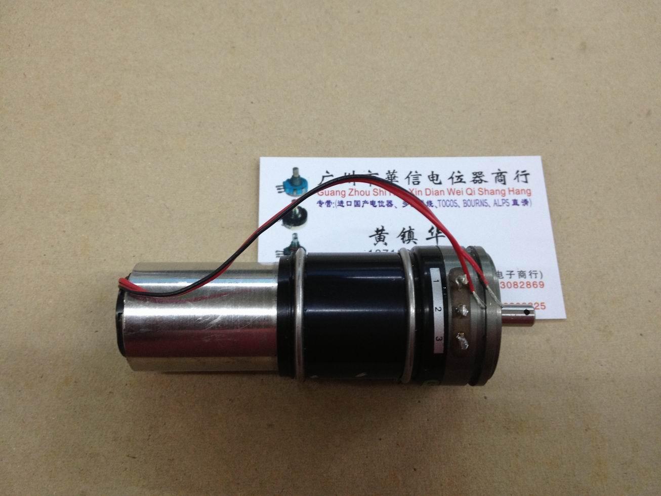 [VK] se utiliza importado motor potenciómetro plástico 2 K motor 12 V interruptor