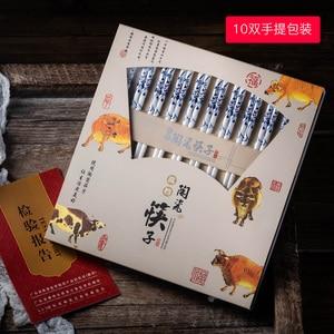 Image 3 - 10 זוגות\סט סין של הגנת סביבה חרסינה כחול ולבן עיצוב קרמיקה מקלות אכילה