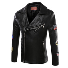 males's leather-based jacket  model bike leather-based jackets males  jaqueta de couro masculina,males PU leather-based coats winter
