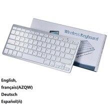 Teclado inalámbrico Bluetooth 3,0 para tableta, portátil, teléfono inteligente, compatible con sistema Android iOS y Windows, francés, ruso, inglés y español