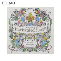 Зачарованный лес книга раскраски для взрослых детей живопись антистресс 24 страниц секретный сад тихий рисунок 18,5*18,5