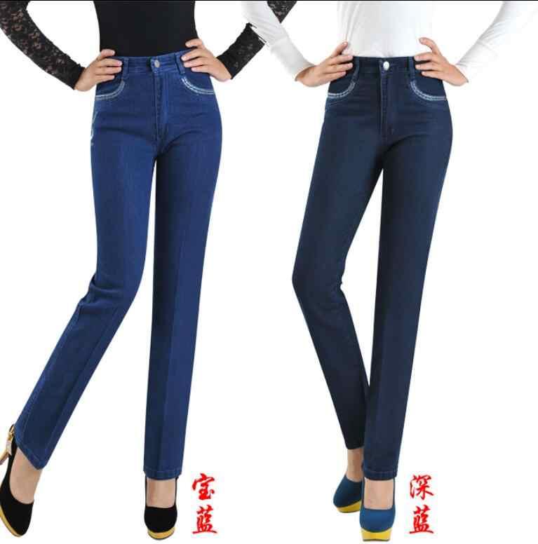 中年女性のハイウエスト弾性ストレートデニムパンツ大サイズのエレガントな母カジュアルジーンズズボン r1321