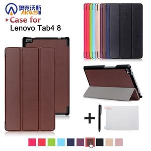 Для Lenovo Tab 4 8 дюймов планшет TB-8504F TB-8504N PU кожаный чехол для lenovo tab 4 8,0 2017 защитный чехол + подарок