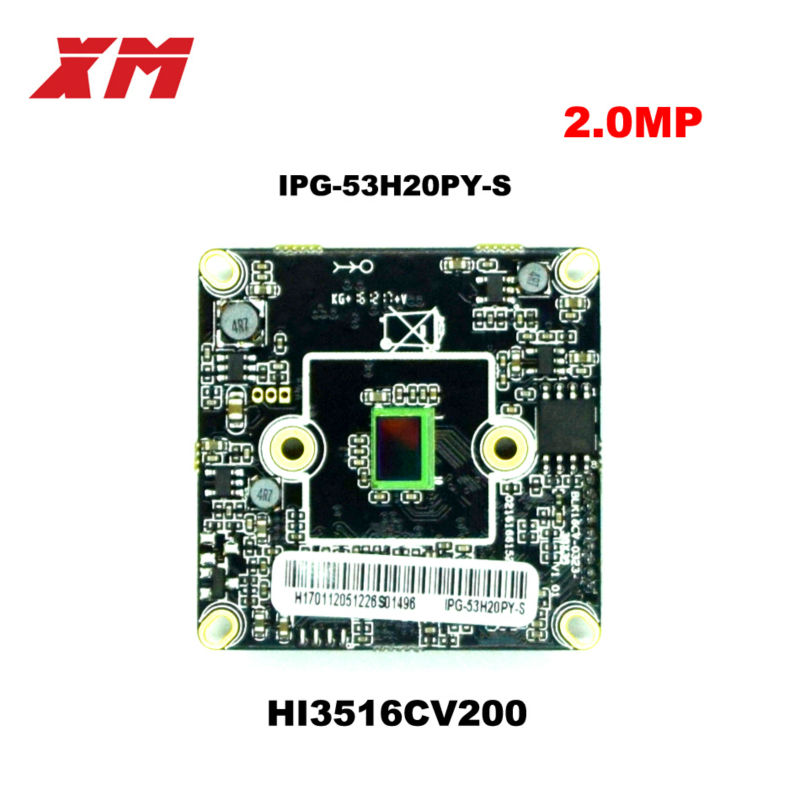 XM Genuine 1080P IPC  1/2.9