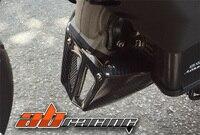 Живота Pan/Нижняя спойлер комплект для Ducati Monster 696 796 1100 Полный углеродного Волокно 100% твил