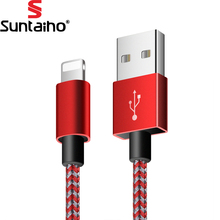 Suntaiho Lighting to USB Cable Nylon 1M/2M/3M Fast Charging 8pin USB Cord for iPhone X 8 7 Plus 6 5 S for iPad mini Phone Cable(China)