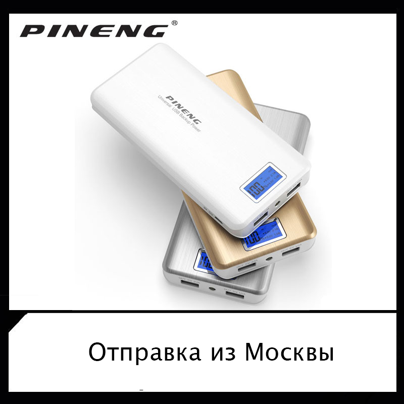 Original PINENG PN-999 20000 mah Ultradünne Tragbare Bateria bank power Für Xiaomi i8 Samsung iPhoneX