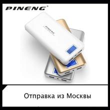 Оригинальный PINENG PN-999 20000 мАч ультратонкие Портативный Bateria банк мощность для Xiaomi i8 samsung iPhoneX