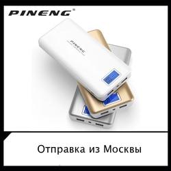 Original PINENG PN-999 20000mah Ultrathin Portable Bateria bank power For Xiaomi i8 Samsung iPhoneX