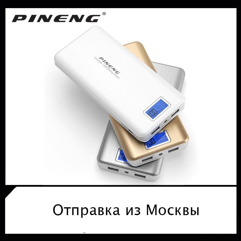 Original PINENG PN 999 20000mah Ultrathin Portable Bateria bank power Dual USB Power Bank With LCD Screen Displa