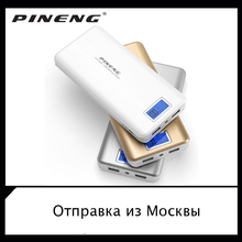 Original PINENG PN-999 20000mah Ultrathin Portable Bateria bank power