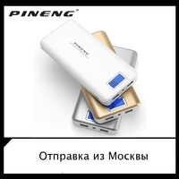 Oryginalny PINENG PN-999 20000mah ultracienki przenośny akumulator banku mocy dla powerbank do telefonu