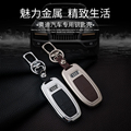 Genuine Leather Car Keychain Key Fob Case Cover for Audi A4L A6L Q5 A3 A5 A7 A8 S5 S6 S7 Remote Key Holder bag Rings Accessories