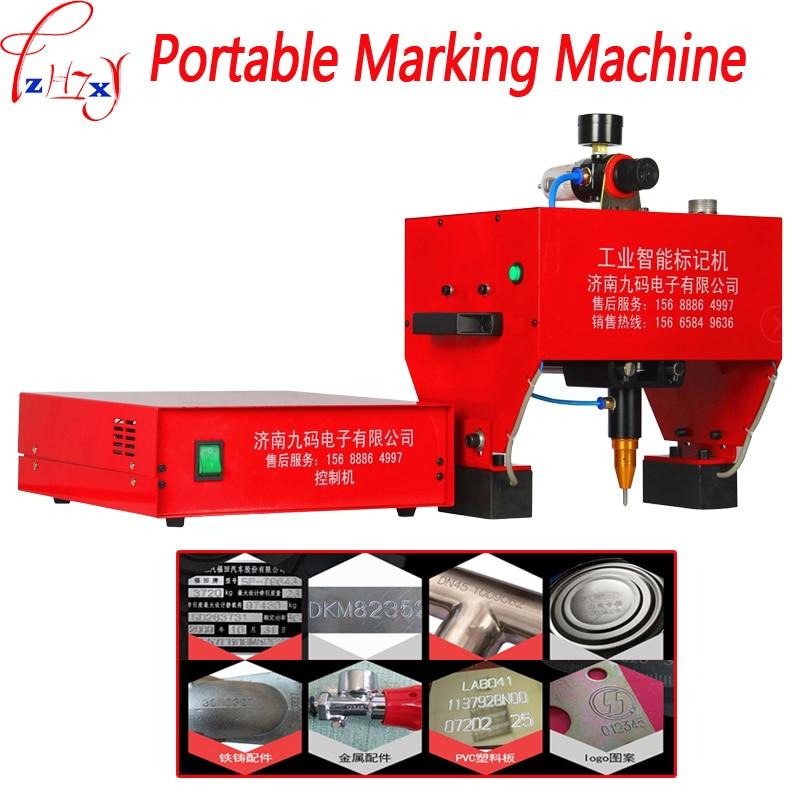 JMB-170 Portable Marking Machine For VIN Code 170*110 Pneumatic Metal Dot Peen Marking Machine Plotter Printer Coding Machine