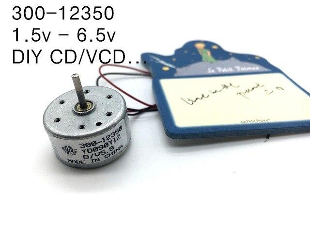 Haken dc-Motor