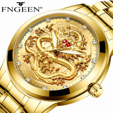 Luxury Embossed Gold Dragon Watch Mens Full Steel Waterproof Diamond Ruby Fashion Casual Japan Quartz Clock New 2019